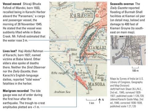 Reported effects of the 1945 tsunami at the port of Karachi. The marigram mentioned is discussed by Neetu et al. [2011].