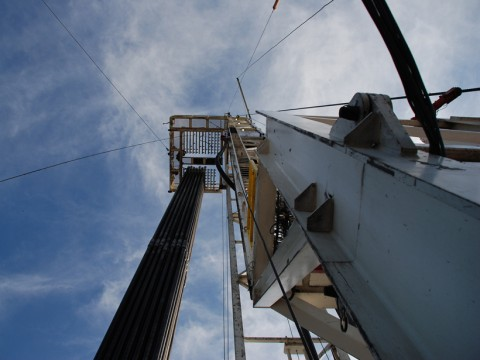 A view looking up at drill rig in the Fayetteville Shale gas basin of Arkansas. Credit: Bill Cunningham, USGS