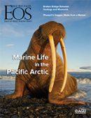 15 July 2016 Eos magazine