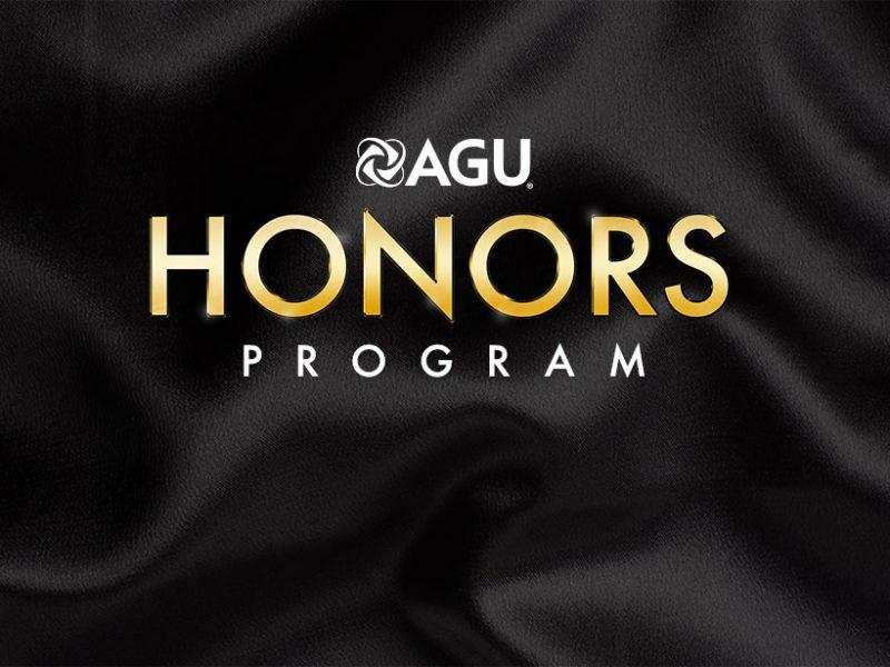 2016 Class of AGU Fellows Announced