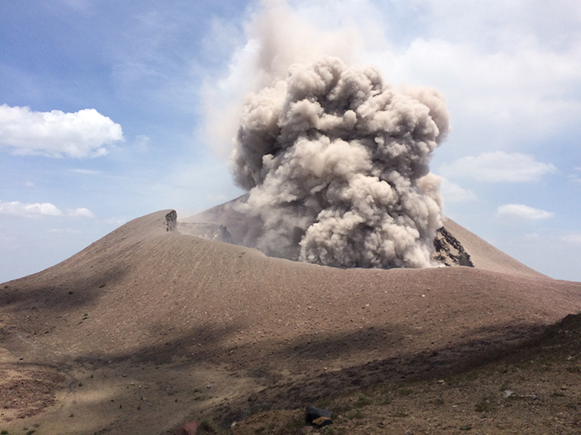 Nicaragua Natural Disasters Articles