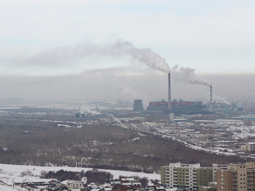 air pollution in mongolia essay Latest environmental news, features and updates la storia di clare hollingworth, grande essay writing introduction structure giornalistachi era clare hollingworth.