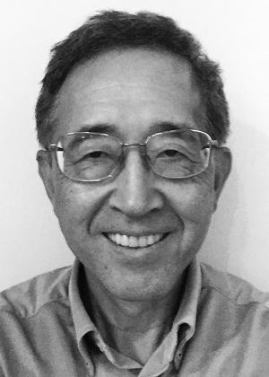 Shun-ichiro Karato