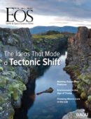 February 2017 Eos magazine cover