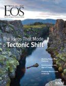 February 2017 Eos magazine cover