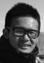 Daisuke Inazu, AGU reviewer