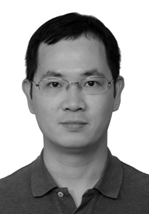 Jintai Lin, recipient of the 2017 Global Environmental Change Early Career Award.