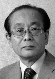 Teruyuki Nakajima, recipient of the 2017 Yoram J. Kaufman Unselfish Cooperation in Research Award.