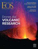 December 2017 Eos magazine cover