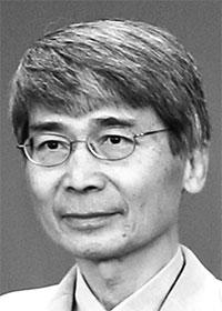 Kimitaka Kawamura, 2018 AGU Fellow