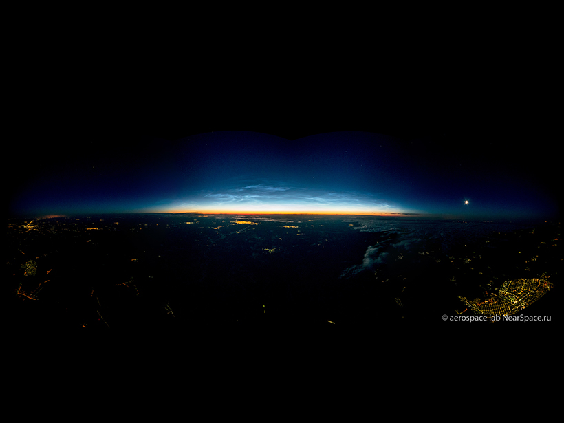 "Looking at ""Night-Shining"" Clouds from the Stratosphere - Eos"