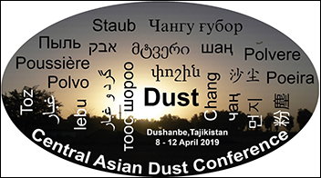 The Central Asian Dust Conference logo