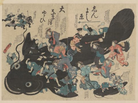 Courtesans from Edo's Yoshiwara pleasure district attack a mythical giant catfish, which was believed to have caused earthquakes, in this 1855 woodblock print.