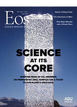 cover of July 2021 issue of Eos