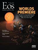 Cover of the August 2021 issue of Eos